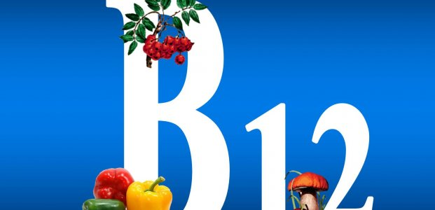 Витамин В12 – польза и полезные свойства кобаламина