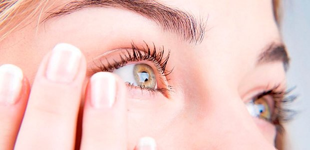 Удаление папилломы на веке глаза