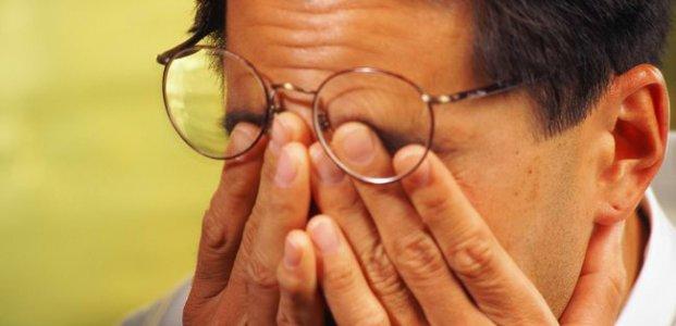 Слезоточивость глаз – причины и лечение. Как и чем вылечить в ...