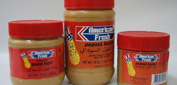 Полезные свойства и польза арахисовой пасты