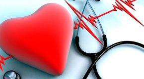 Профилактика ишемической болезни сердца