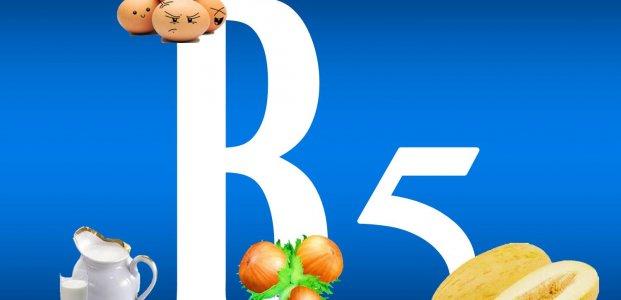 Витамин В5 – польза и полезные свойства пантотеновой кислоты
