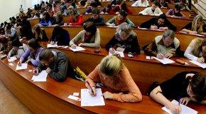 Тотальный диктант – ежегодная образовательная акция