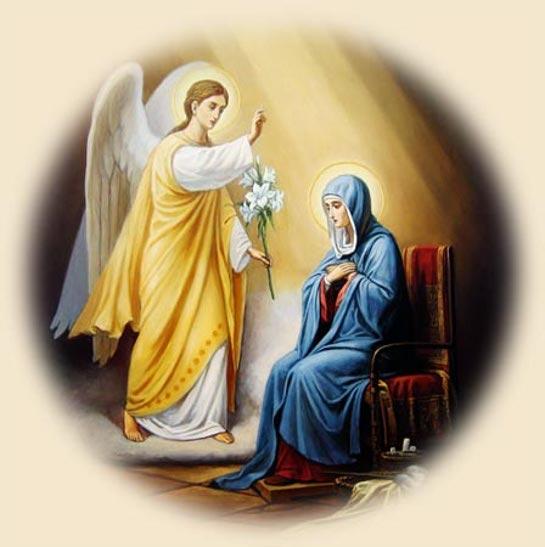Благовещение Пресвятой