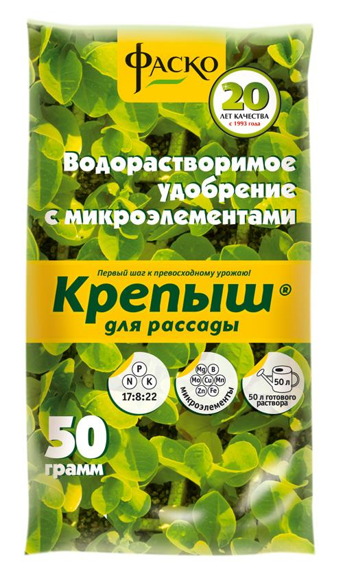 Удобрения для рассады и цветов 155