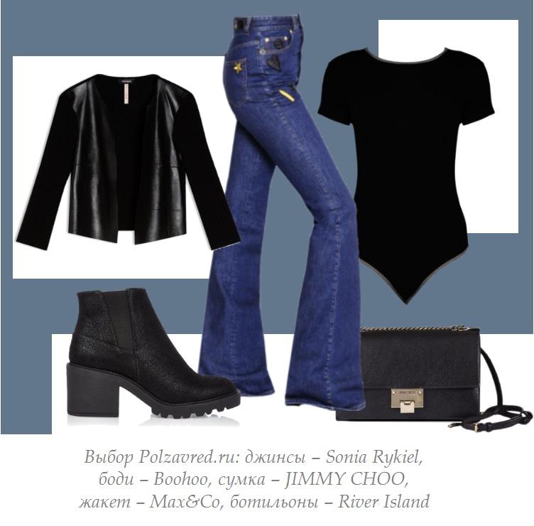 Мода джинсы клеш