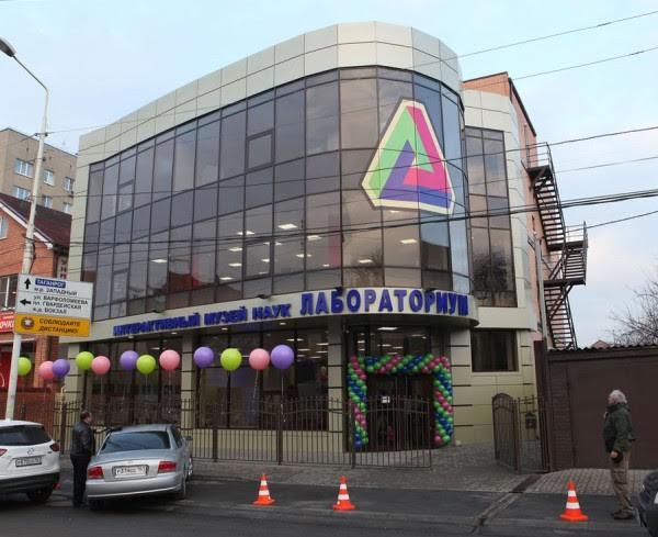 Новогодние представления для детей 2016 Ростов