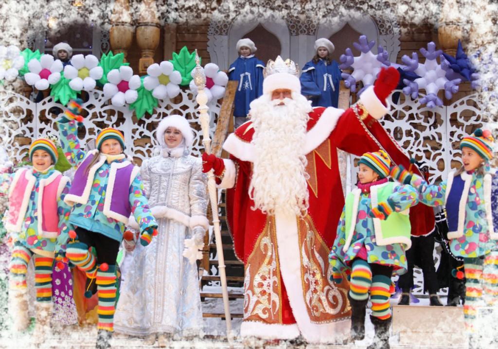 Новогодние представления для детей 2016 Москва