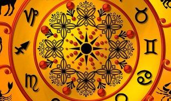 Гороскоп на октябрь 2016 года для всех знаков Зодиака