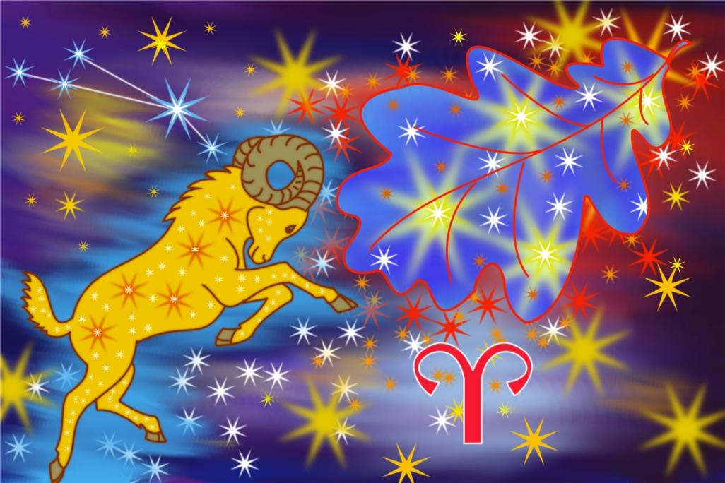 гороскоп на 2016 овен мужчина