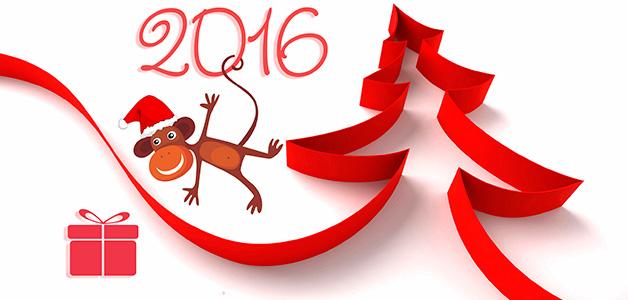 Гороскоп на Новый 2016 год
