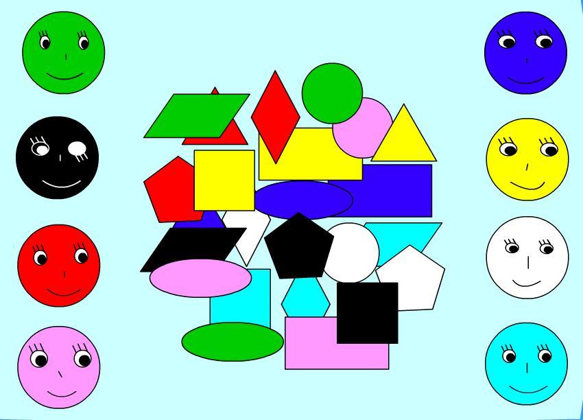 Игры для развития восприятия детей