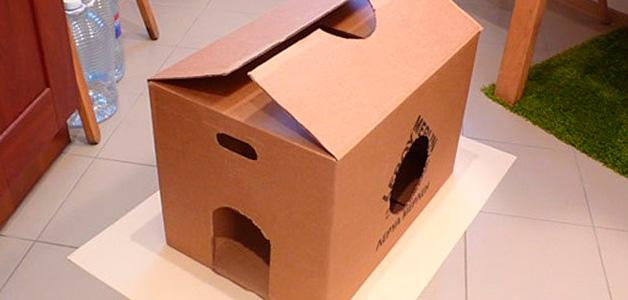 Самодельный домик для котёнка - Мархуз. Реактивация