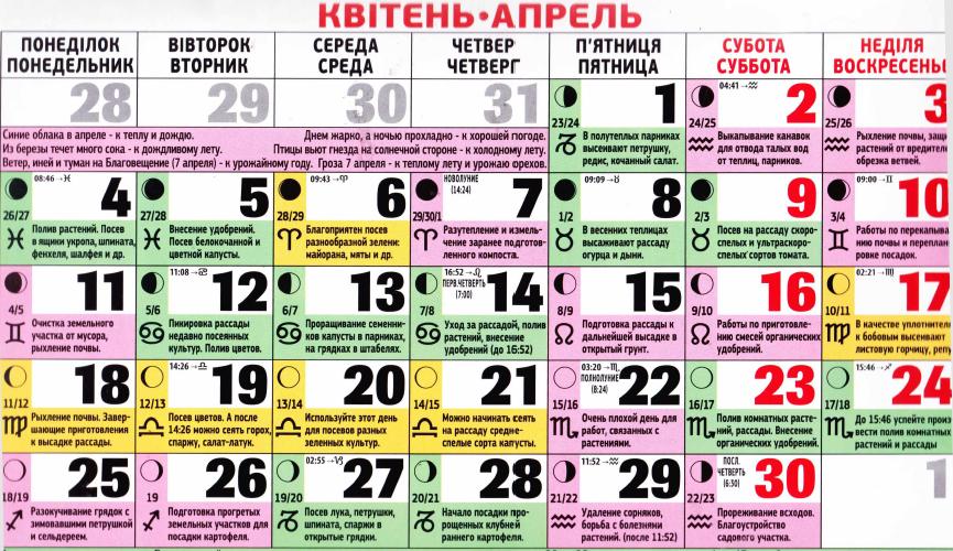 Календарь выходных дней россии 2015