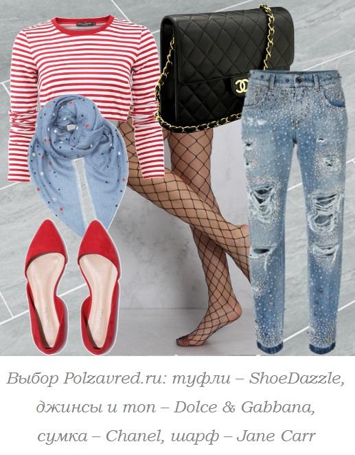 Колготки в крупну сетку с джинсами
