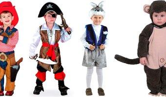Костюмы для мальчиков на Новый год своими руками – интересные варианты