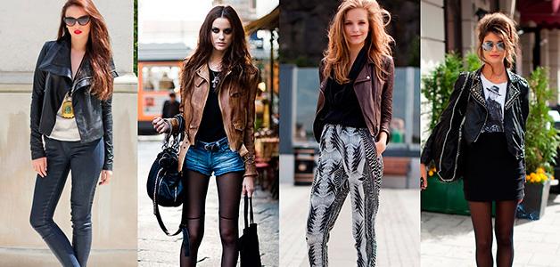 Кожаная куртка - с чем носить модную вещь