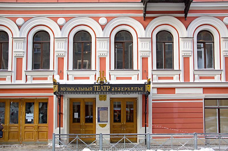 Весенние каникулы в Петербурге