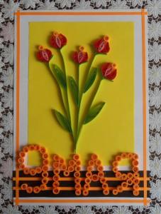 Квиллинг открытка