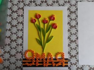 Простая квиллинг открытка на 9 мая
