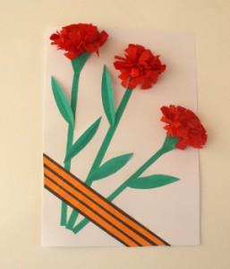 Атрибуты для открыток своими руками