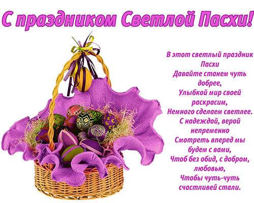 Камышин - Официальный сайт Администрации