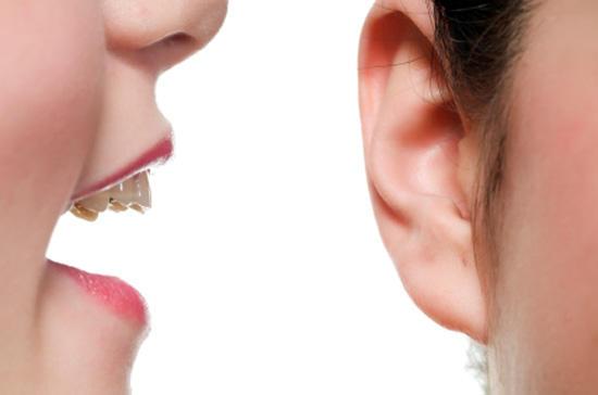 Как сделать голос очень низким