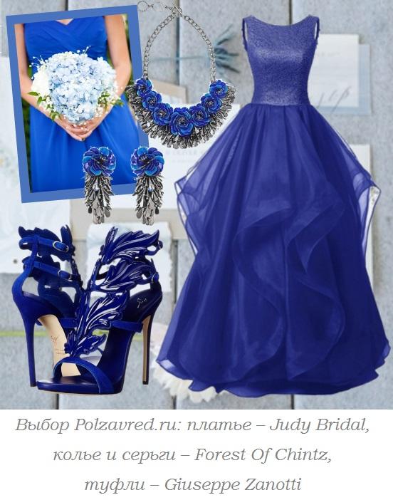 Образ невесты в стиле