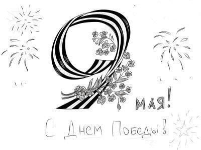 рисунки на открытку: