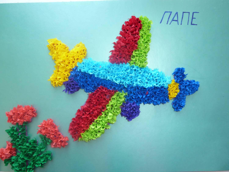 ❶Детские подарки на 23|С 23 февраля шуточные стихи|подарок детям - плюшевый медведь - Picture of Turkish Airlines - TripAdvisor||}
