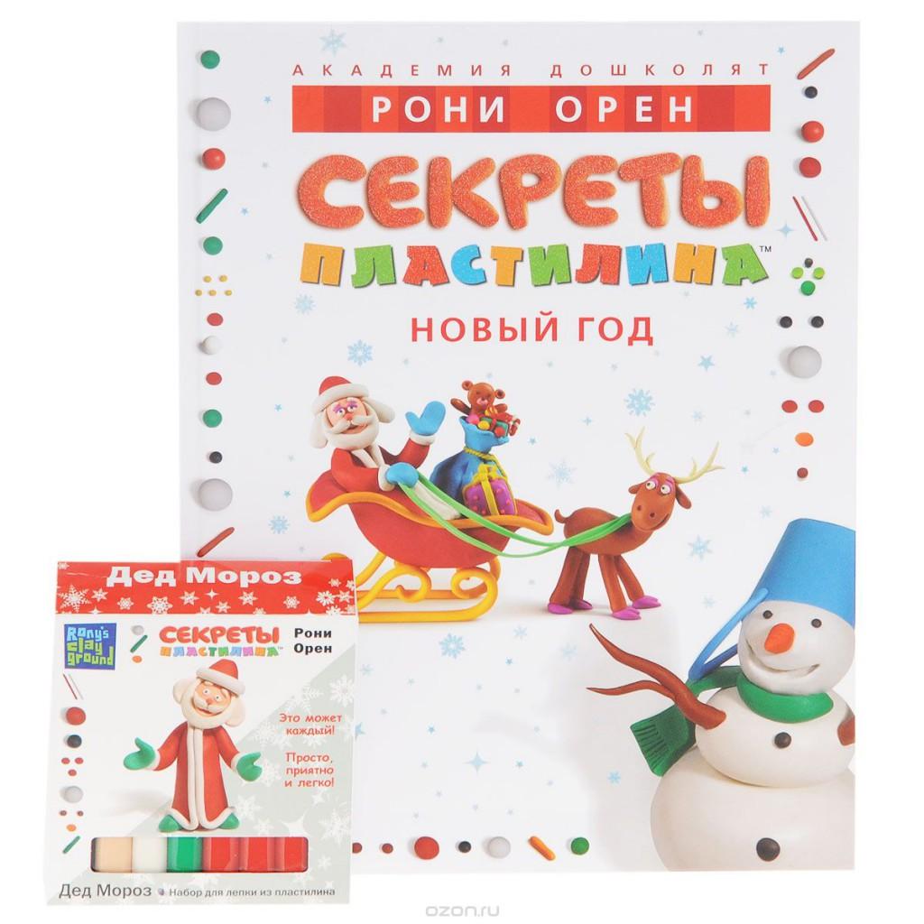 Подарки на новый год в детский сад