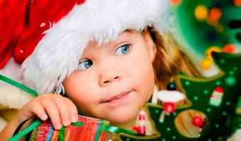 Что подарить ребенку на Новый 2018 год