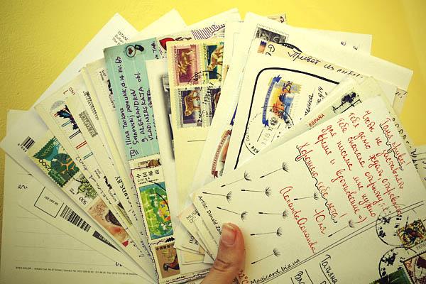 Заполнить открытку для посткроссинга