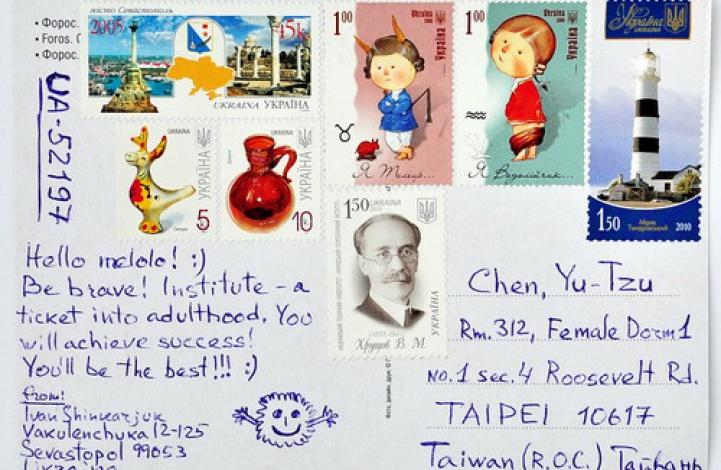 Подружке, как писать на открытке