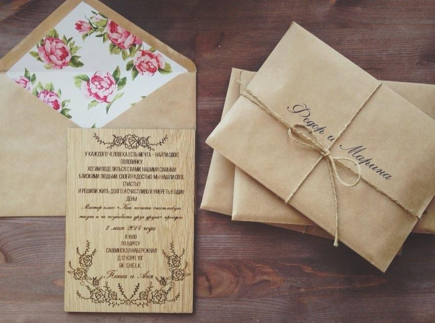 Конверты для приглашений на свадьбу своими руками