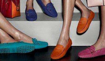 С чем носить лоферы – модные тенденции обуви