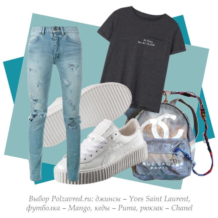 Рваные джинсы образ
