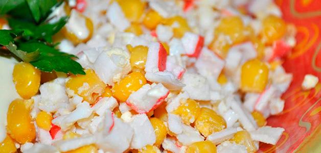 салаты из кукурузы консервированной вкусные рецепты