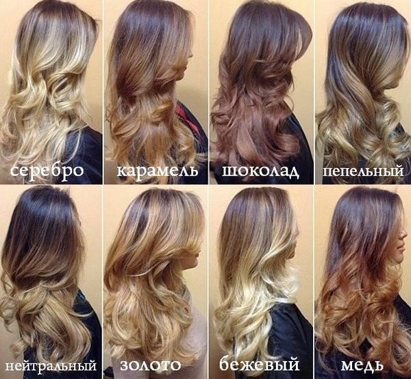 В образное окрашивание волос