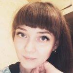 Виталина Шелепова