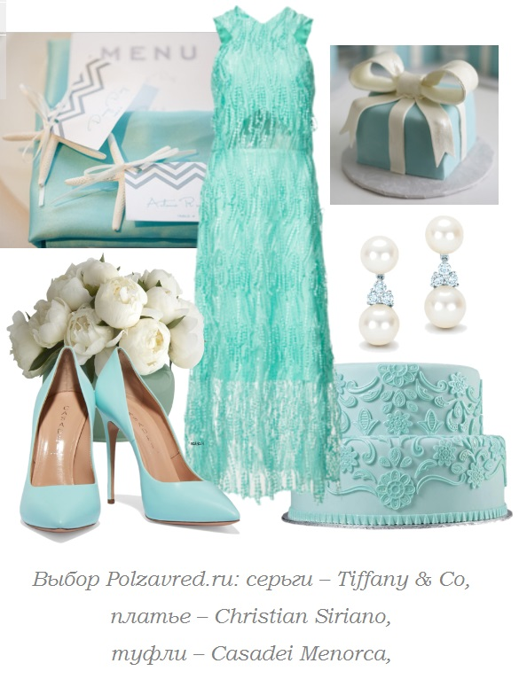 Свадьба Тиффани