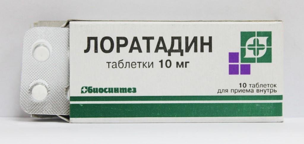 Лучшие средства для лечения псориаза