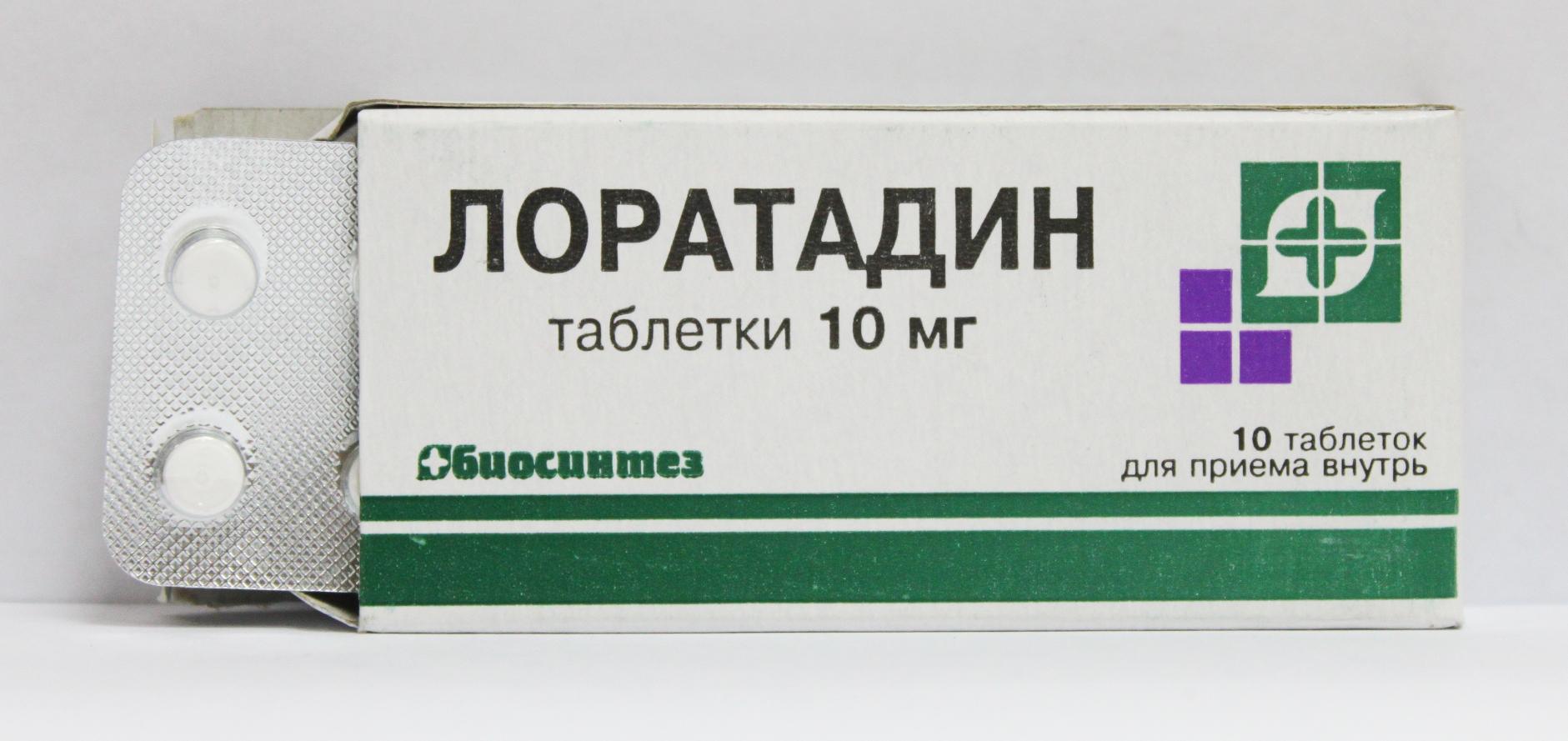 Низорал псориаз - Псориаз