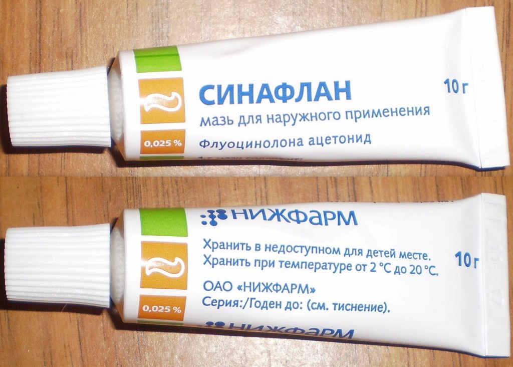 мазь от аллергии гидрокортизон фото