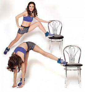 девятое упражнения со стулом