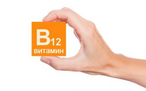 B12 для организма