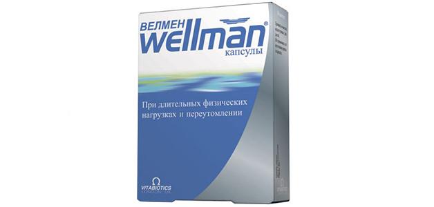 Витамины для иммунитета мужчинам