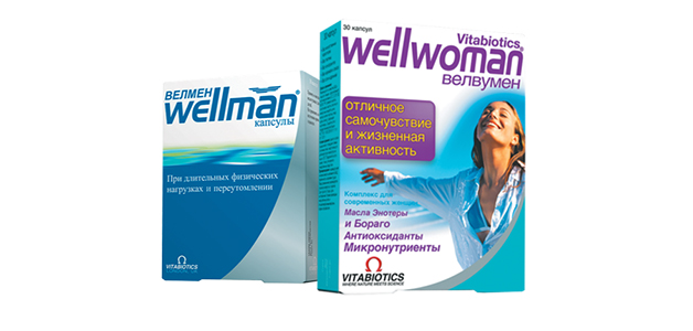 Витамины для иммунитета женщинам