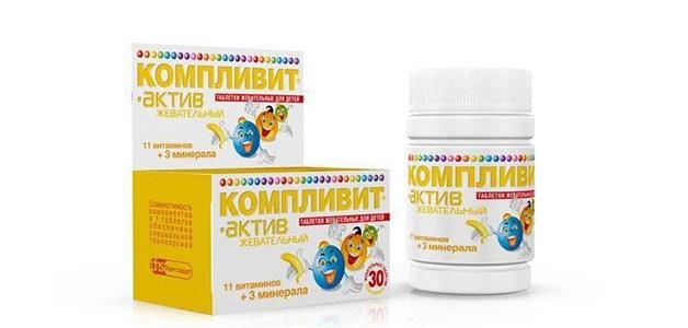 Витамины для иммунитета маленьким детям
