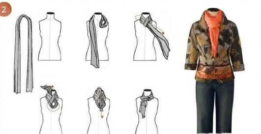 Завязанный шарф
